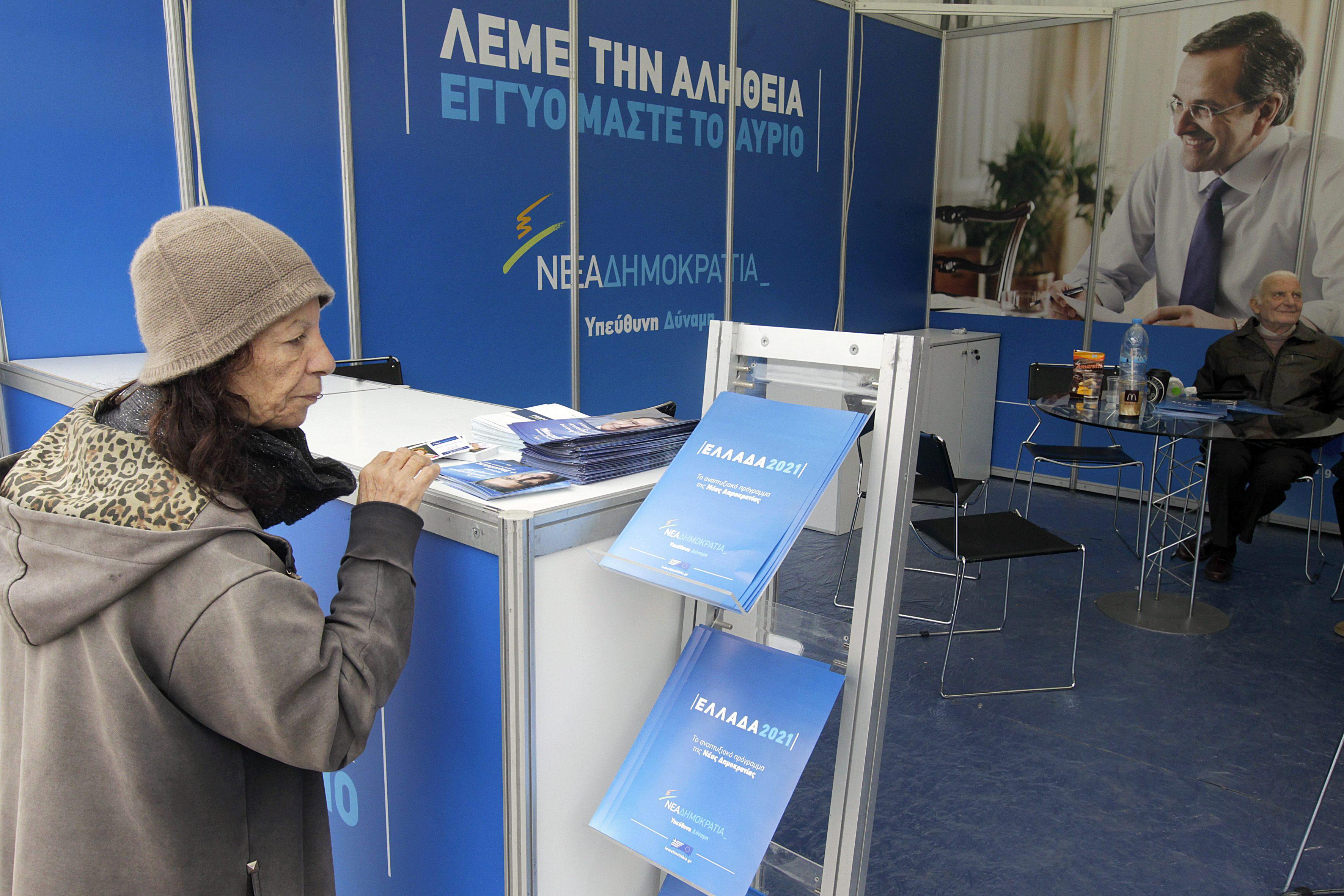 Punto de propaganda de Nueva Democracia en Atenas. Foto: EFE/EPA/ORESTIS PANAGIOTOU