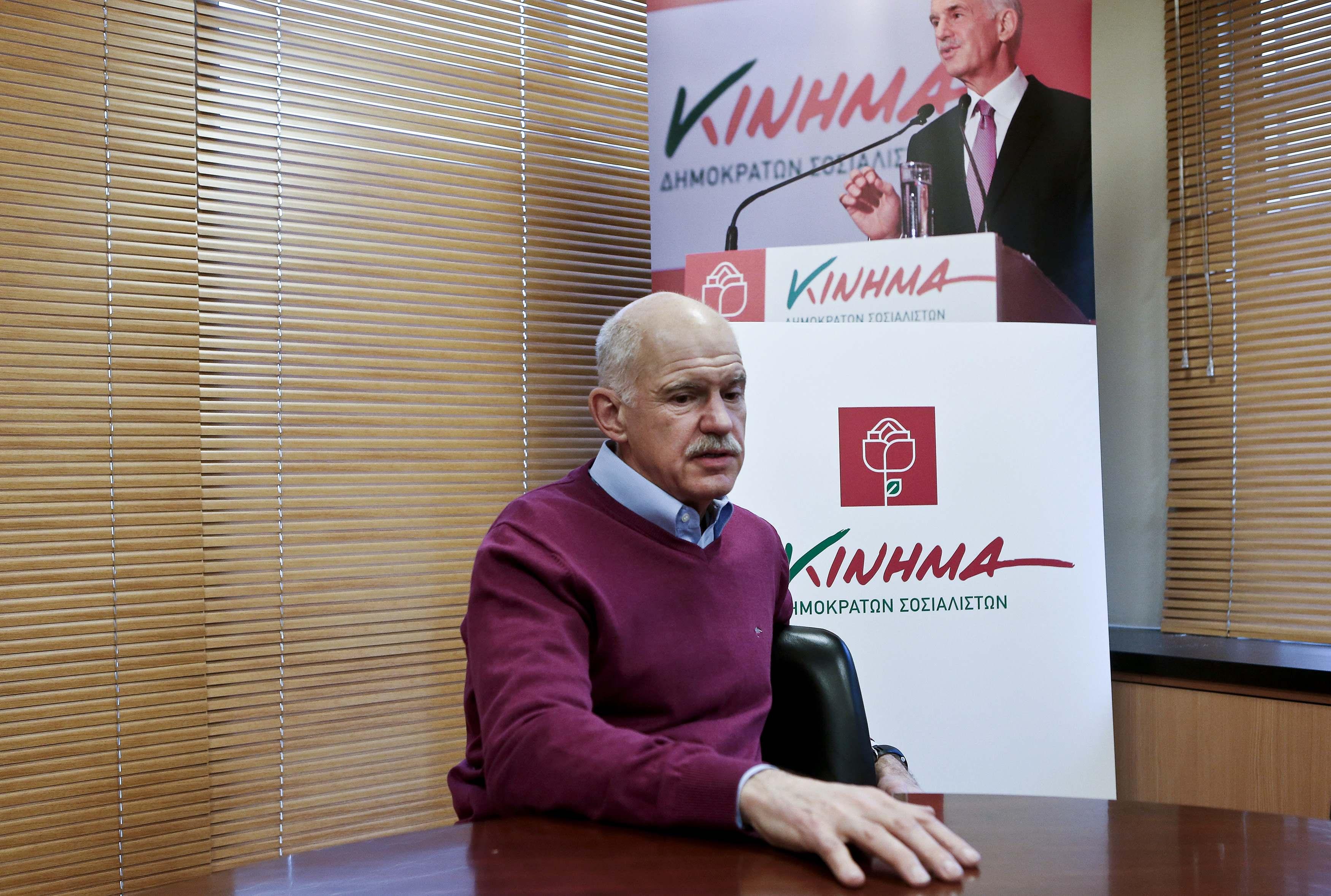 El ex primer ministro griego Yorgos Papandreu, fundador del Movimiento de los Socialistas Democráticos. Foto: REUTERS/Alkis Konstantinidis